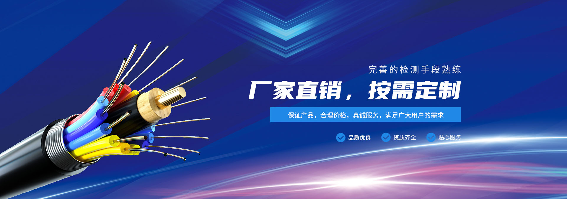 宁夏控制电缆