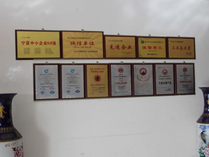 荣誉证书墙面