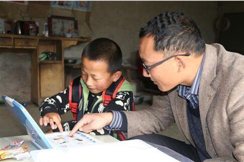 2020切实保障具备学习能力的适龄残疾儿童少年不失学辍学