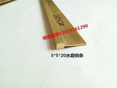 河(he)南(nan)水(shui)磨(mo)石(shi)銅條價格