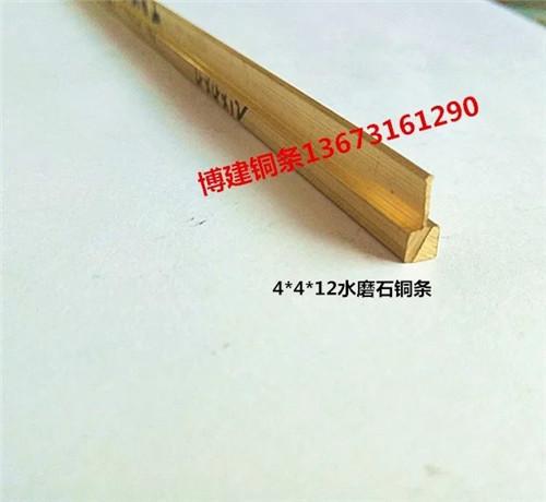 水(shui)磨(mo)石(shi)銅條生(sheng)產