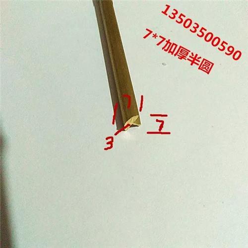 河(he)南(nan)水(shui)磨(mo)石(shi)銅條廠家(jia)哪家(jia)好(hao)