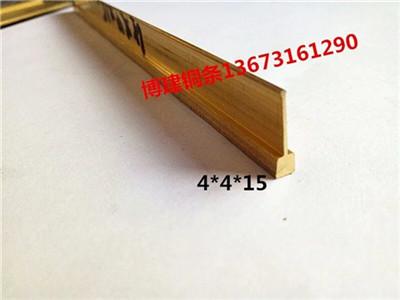 水(shui)磨(mo)石(shi)銅條常見的(de)顏色搭配分類