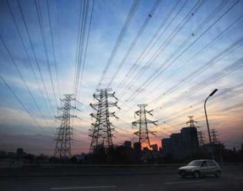 新疆电力光缆