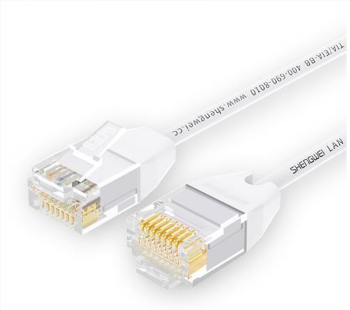 LC-9005H超六类网线