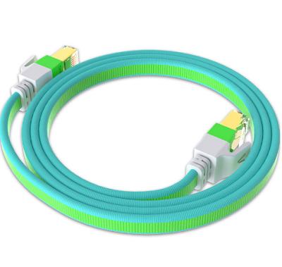 FLC-8005B七类网线屏蔽线
