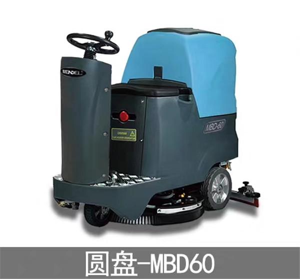 河南MBD60驾驶洗地机