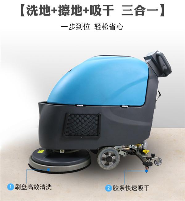 电动洗地机使用时间久了出现问题该怎么做?尘易环保分享了这些小妙招