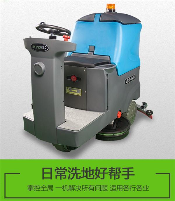 洗地机的维护保养方法和使用范围,这些知识你要知道