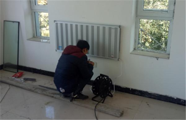 新疆电地暖