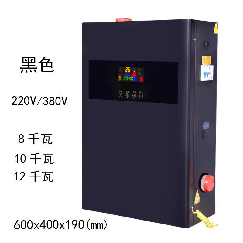 碳纤维电地暖施工应该注意哪些细节?新疆电地暖厂家告诉你