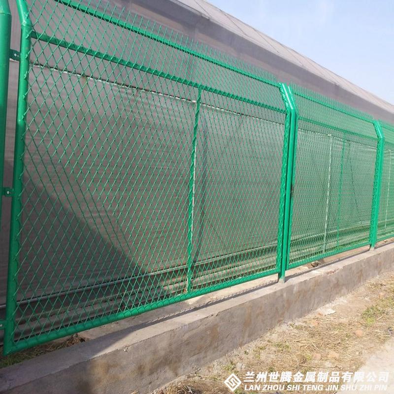 田地护栏网