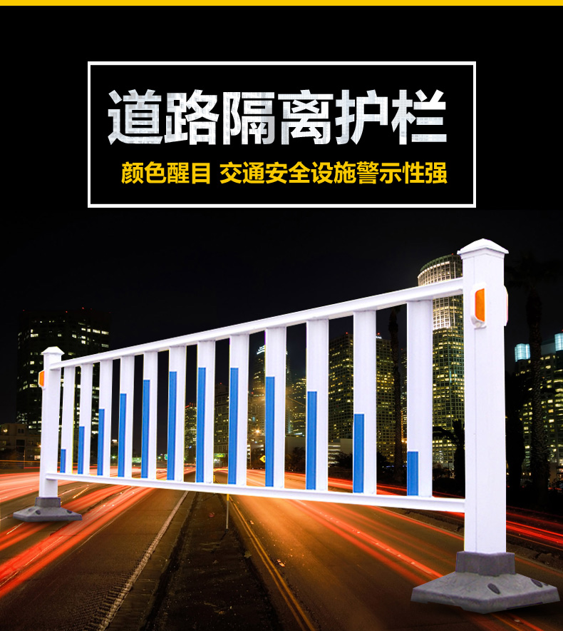 张掖市政护栏