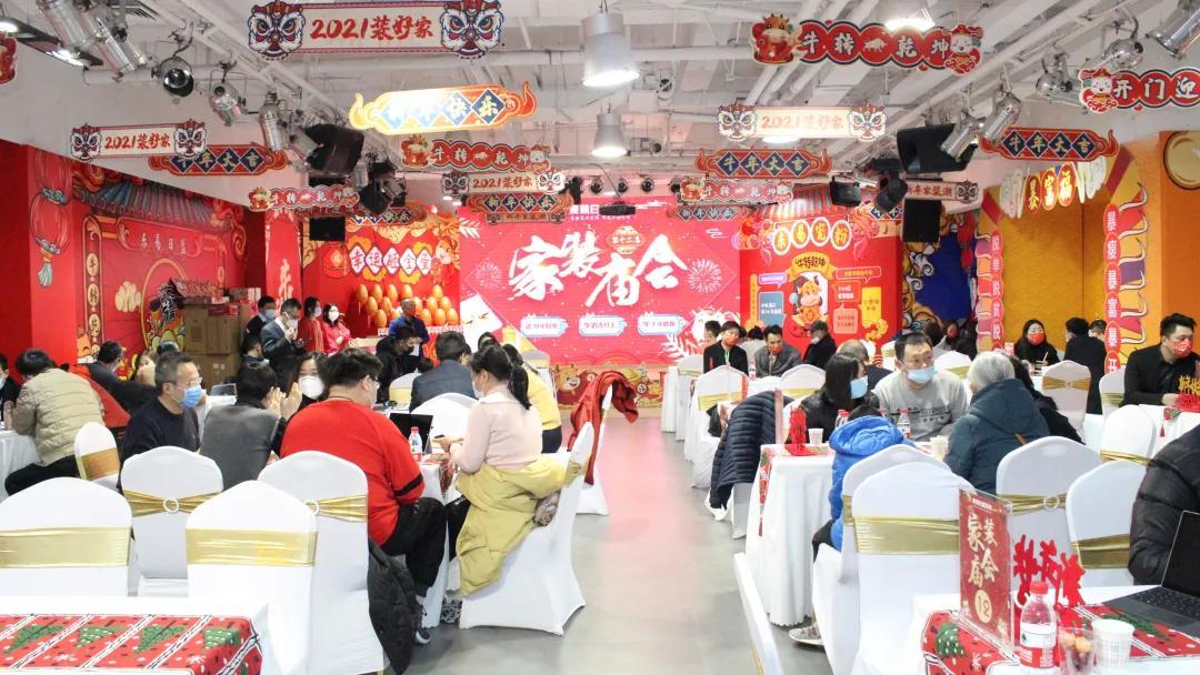 """春节复苏""""牛""""催生新经济,家装行业迎来井喷爆发!"""