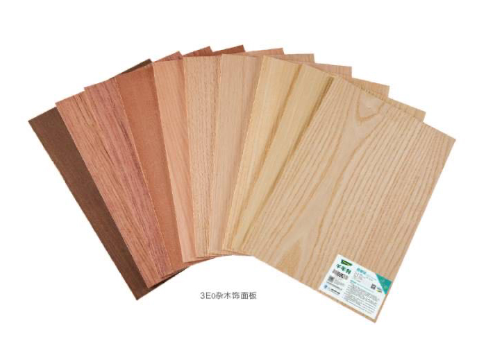 内蒙古木饰面板