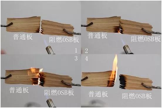 实用性安全防护板材丨千年舟宁夏阻燃OSB板评测