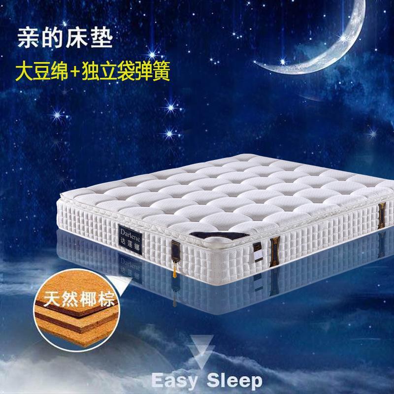 床垫选购厚度同样是关键