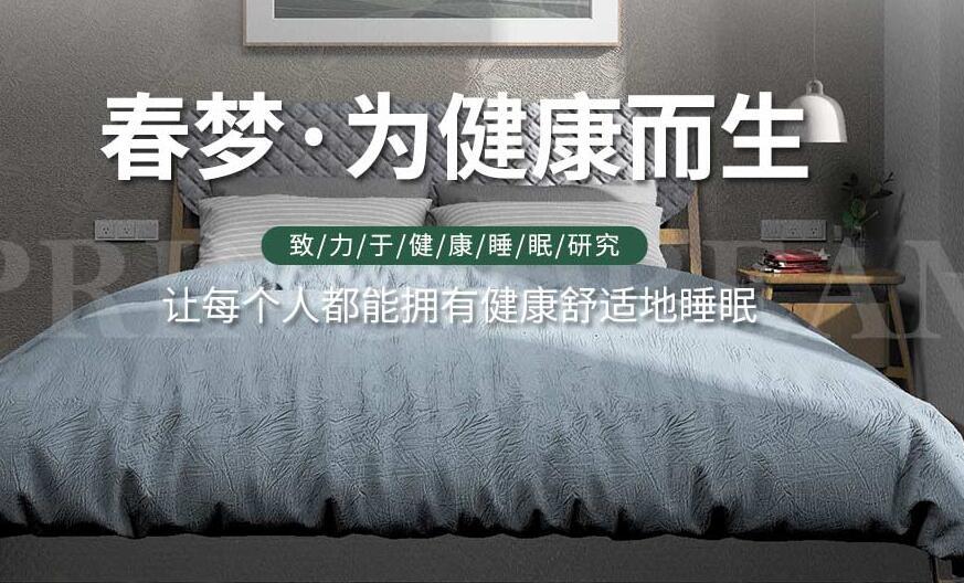 弹簧床垫的弹簧有哪些类别?独立袋装弹簧好吗?