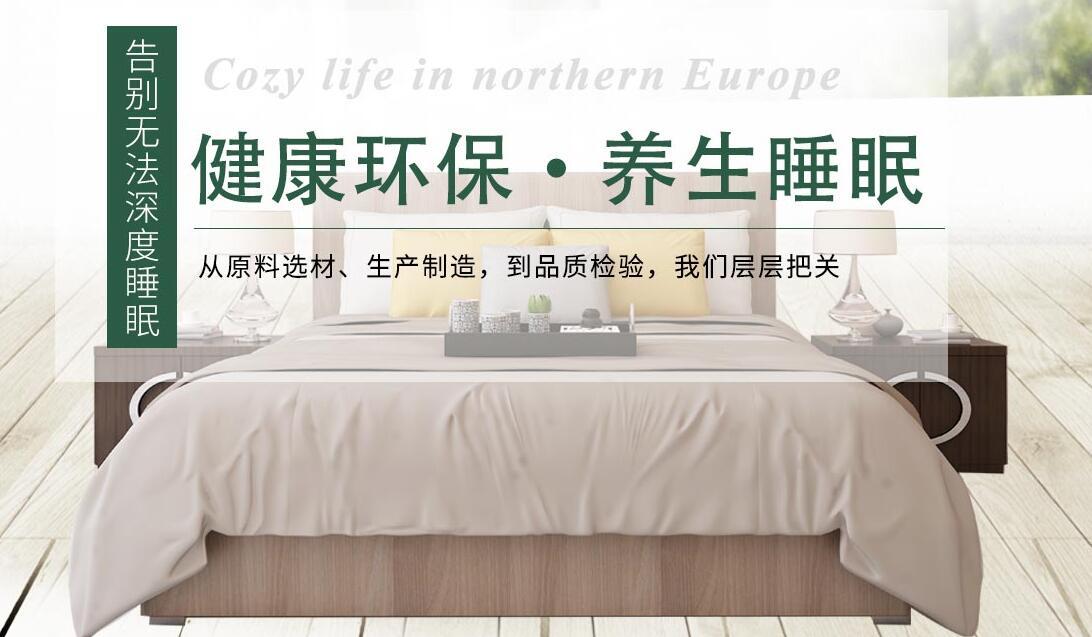 银川乳胶床垫