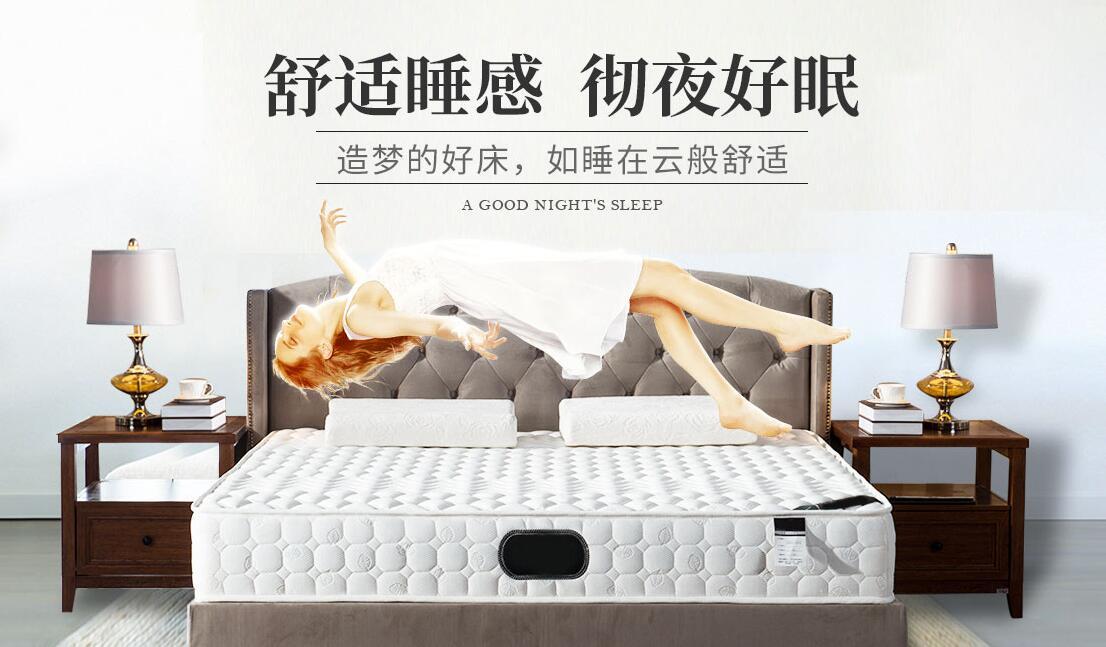 床墊該怎麽選?床墊廠告訴您