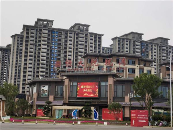 河南界面剂施工案例:濮阳恒大悦珑湾