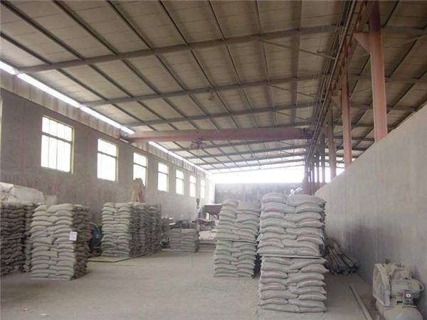 河南保强新型建材生产基地