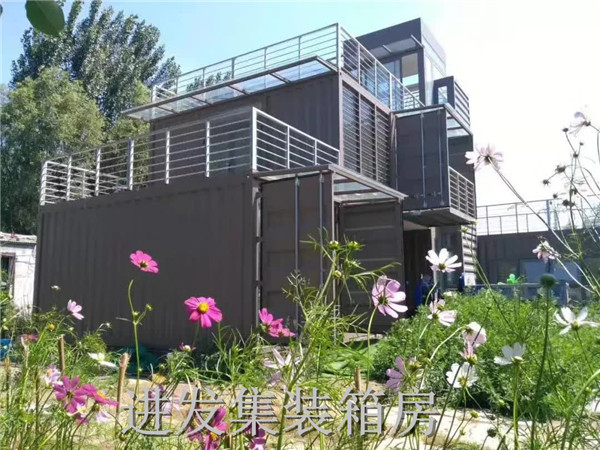 新乡集装箱房别墅设计