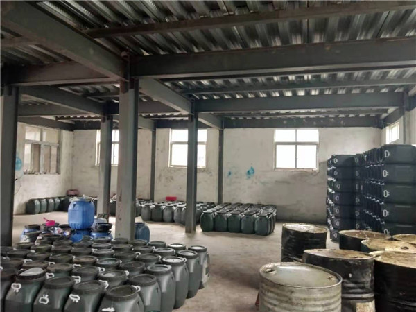 郑州升腾新型建材有限公司