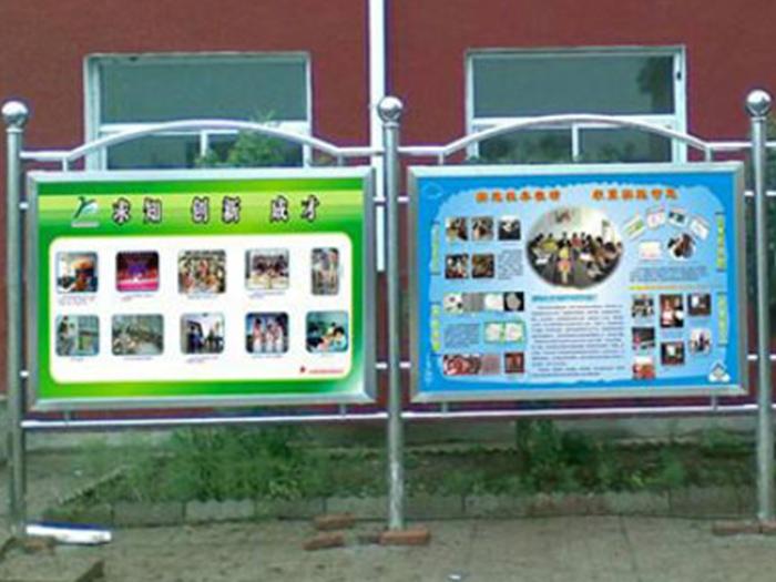 不锈钢户外广告牌图片展示
