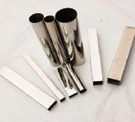 不锈钢雪花砂板的抗指纹处理方法