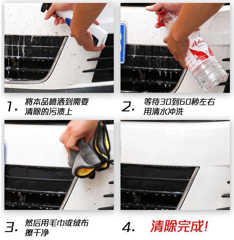 北京不锈钢板材哪家好,当然找金发不锈钢了