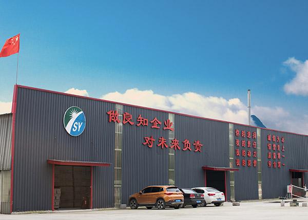 四川创远装饰工程有限公司