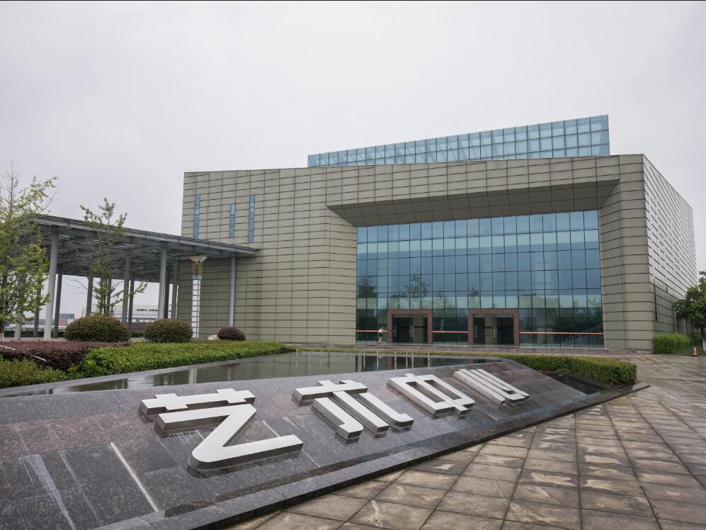 隆昌-师范艺术中心