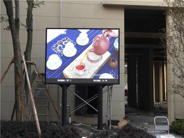 重庆某小区户外高刷屏
