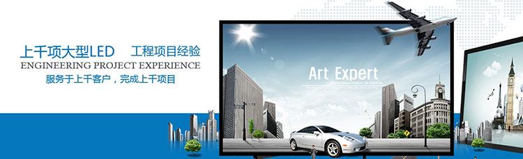 四川LED显示屏安装公司