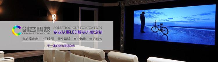 都江堰LED显示屏安装公司