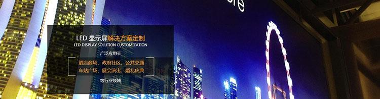 四川单色LED显示屏安装