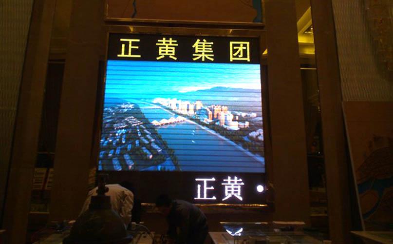 雅安金域首府室内P5显示屏安装案例