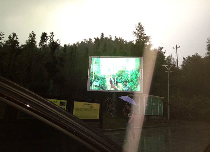 雅安户外全彩LED显示屏