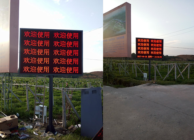 浦江户外P10单色LED显示屏