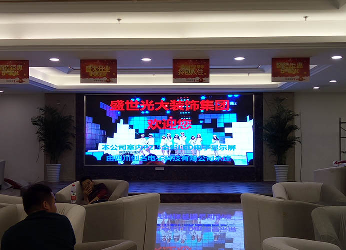 华阳盛世广大室内P2.5全彩LED显示屏安装案例