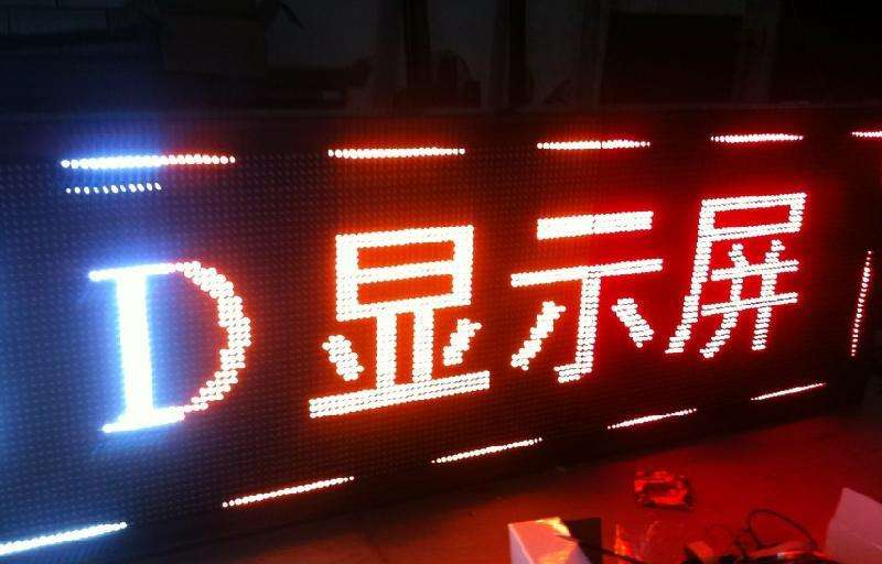 """四川led显示屏""""马赛克""""如何解决"""