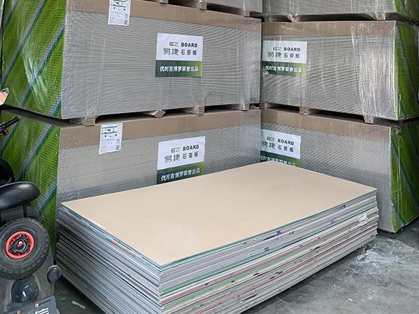 四川泰山石膏板銷售案例