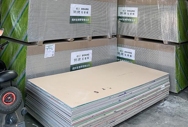 有什么方法可以判定四川泰山石膏板質量好壞?