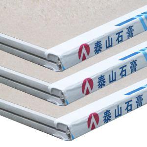四川泰山石膏板怎么樣?泰山石膏板的分類?