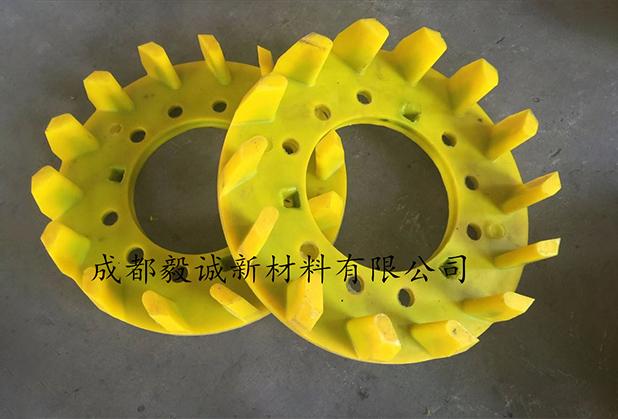成都聚氨酯异型包胶-黄色异形包胶