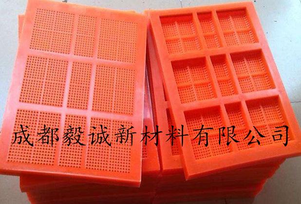 四川定制聚氨酯-聚氨酯筛网