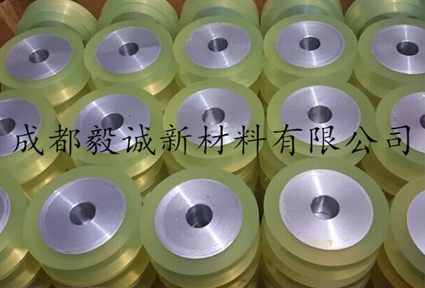 四川聚氨酯胶轮-U型轮
