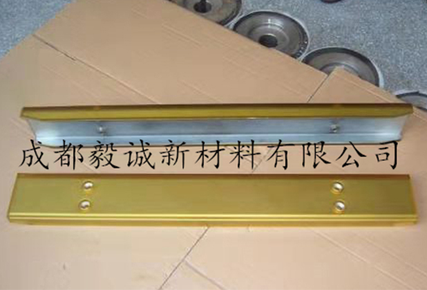 成都聚氨酯550MM链板