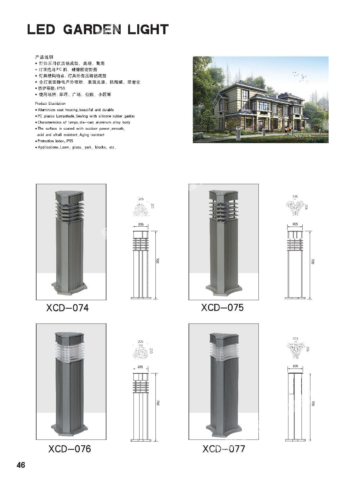 四川型材灯